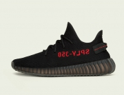 adidas_YEEZY_350_V2_RB_Lateral_Left-red2