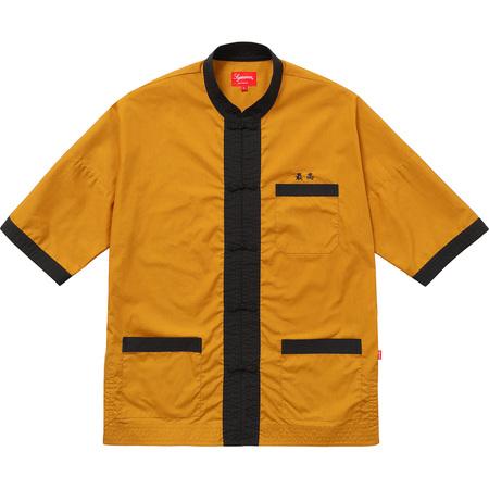 Kung Fu Shirt (Gold)