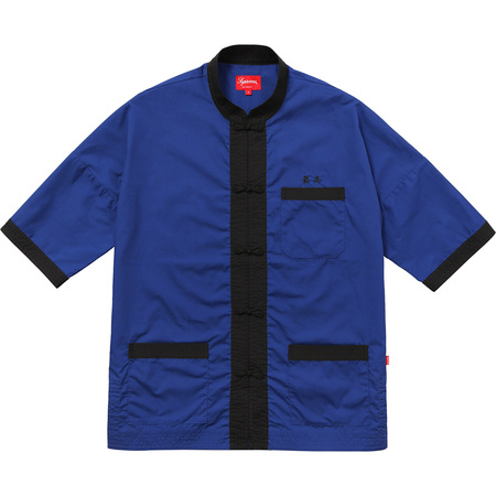 Kung Fu Shirt (Blue)