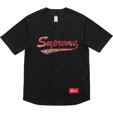 Snake Script Logo Baseball Jersey (Black)